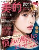 201509_magazine-134x171