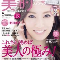 201605_magazine-212x212