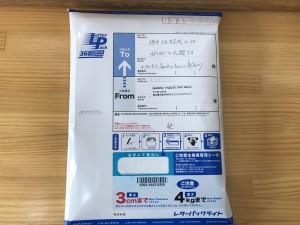 D5B69FB6-5E3F-405E-90A7-B30FC9B3E413